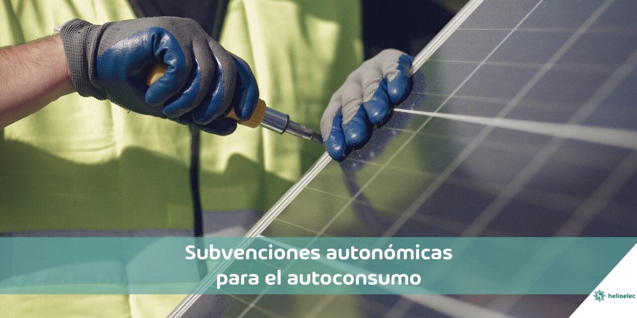 subvenciones-autoconsumo-01-1280x640.jpg